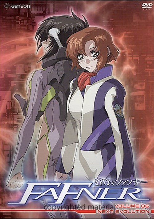 Fafner: Volume 6 - Next Evolution