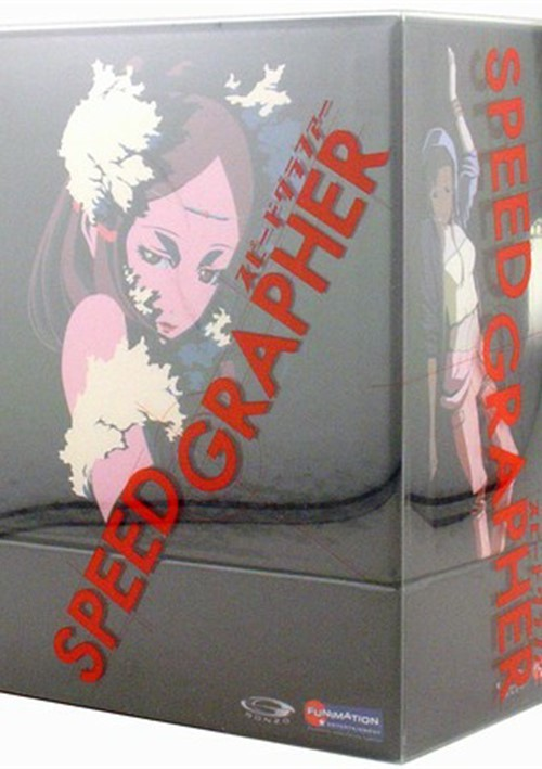 Speed Grapher: Volume 1 - Limited Edition