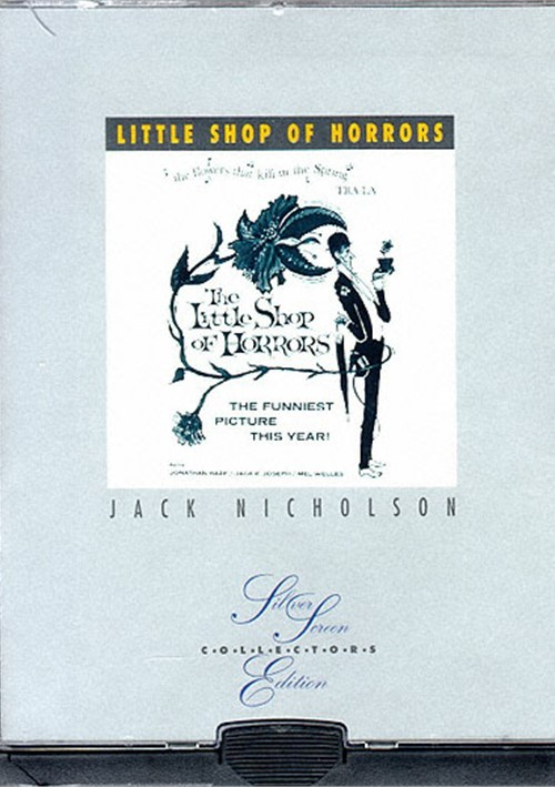 Little Shop of Horrors, The (MM) *DISCONTINUED*