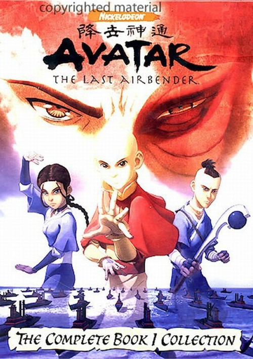 Avatar: The Last Airbender - The Complete Book 1 DVD Box Set
