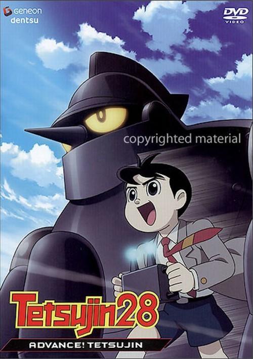 Tetsujin 28: Volume 6 - Advance!