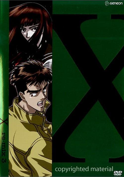 X: Remix - 3
