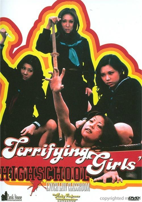 Terrifying Girls High School: Lynch Law Classroom