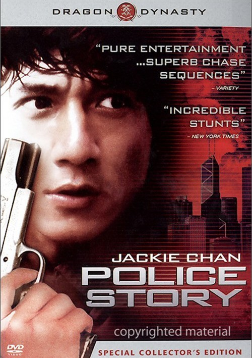 Police Story: Special Collectors Edition