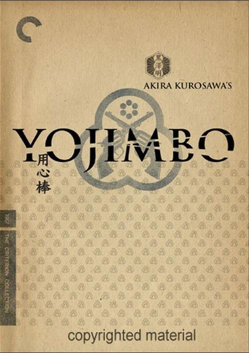 Yojimbo: The Criterion Collection