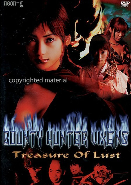 Bounty Hunter Vixens: Volume 7 - Treasure of Lust