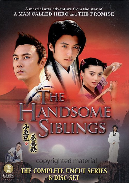 Handsome Siblings, The: The Complete Uncut Series