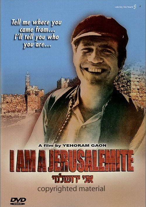 I Am A Jerusalemite
