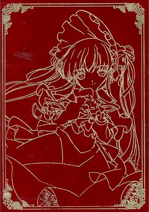 Rozen Maiden: Volume 1 (with Limited Edition Box)