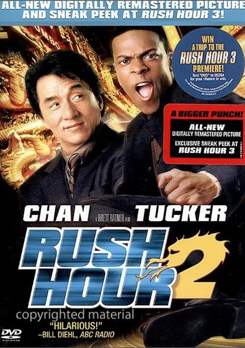 Rush Hour 2: Infinifilm