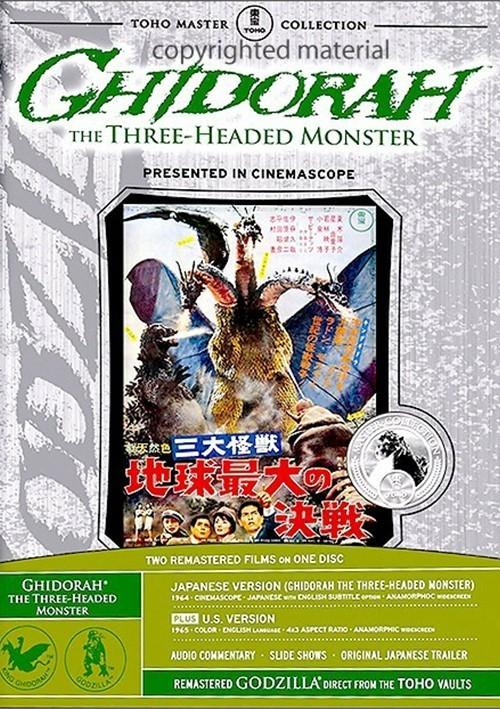 Ghidorah The Three-Headed Monster