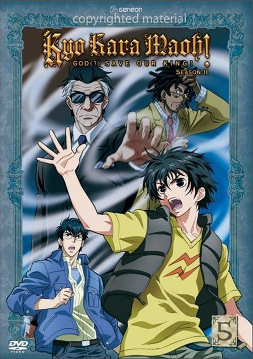 Kyo Kara Maoh!: Season 2 - Volume 5