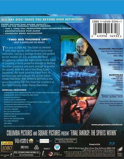 final fantasy the spirits within bluray 2001 dvd empire