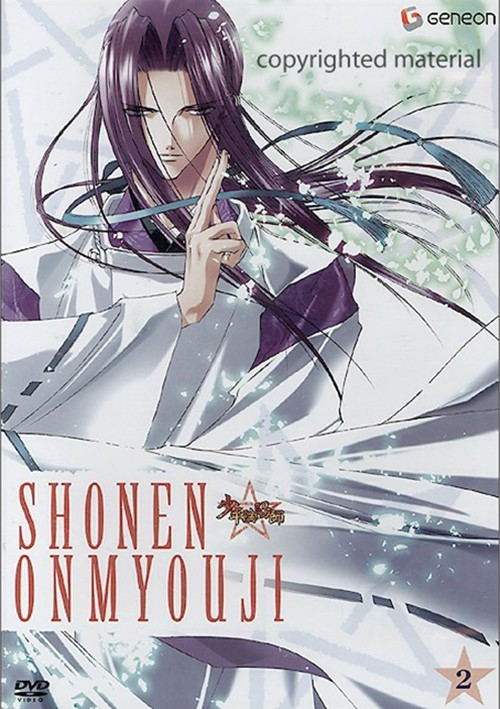 Shonen Onmyouji: Volume 2