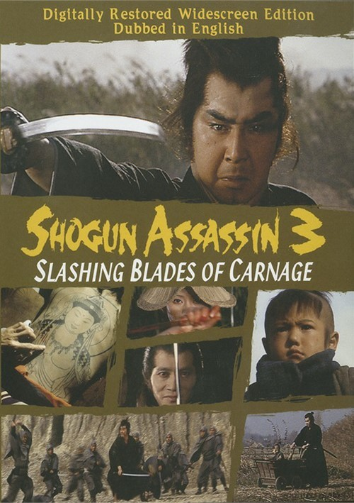 Shogun Assassin 3