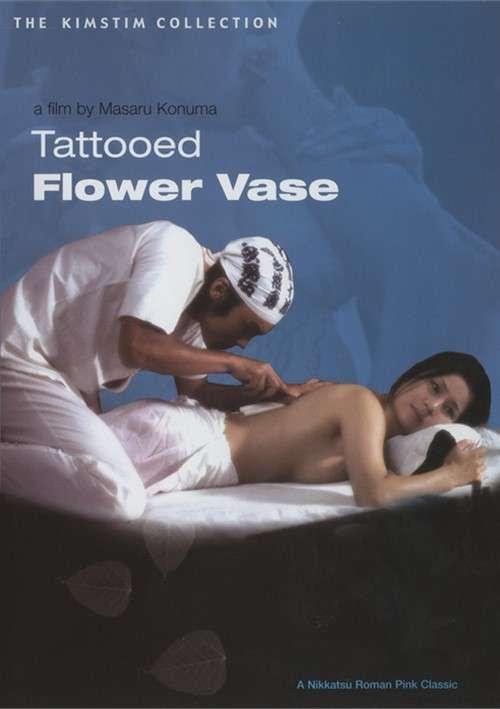 Tattooed Flower Vase