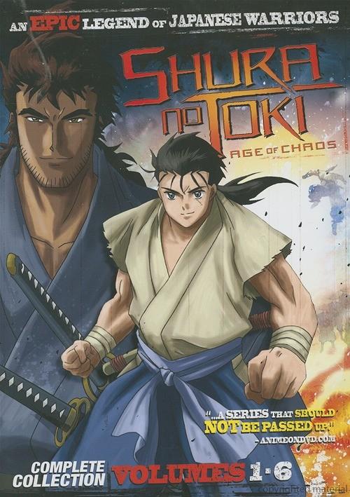 Shura No Toki (Slim Collection)