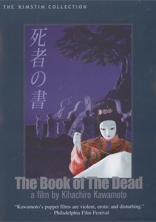 Book Of The Dead, The