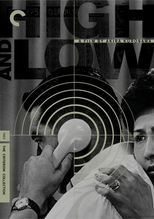 High And Low: The Criterion Collection (2 Disc Edition)