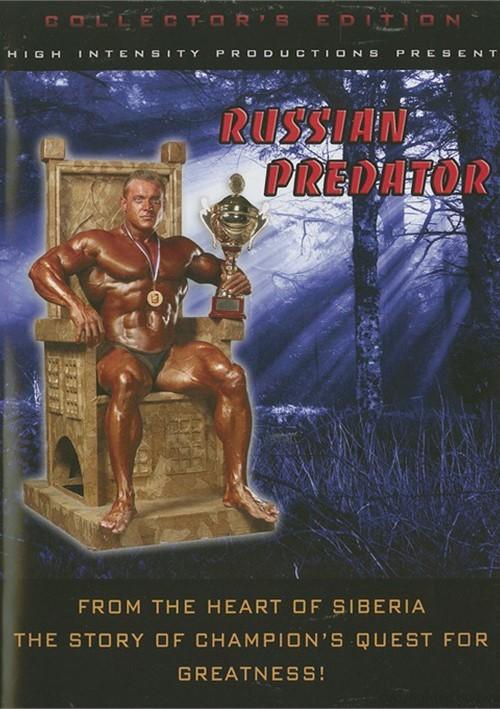 Oleg Emelyanov: Russian Predator Bodybuilding