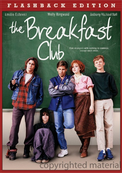 Breakfast Club, The: Flashback Edition