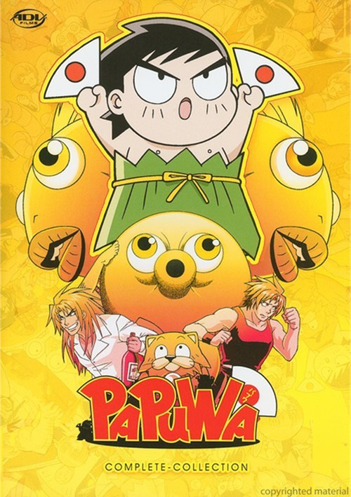 Papuwa: Complete Collection