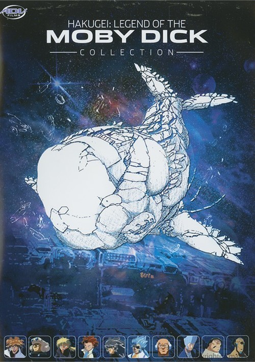 Hakugei: Legend Of The Moby Dick: Complete Collection