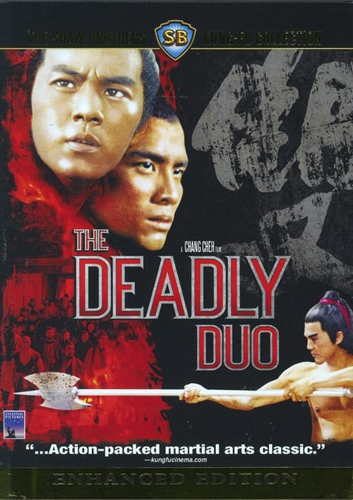 Deadly Duo, The