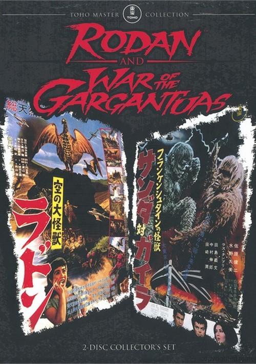 Rodan / War Of The Gargantuans (Double Feature)