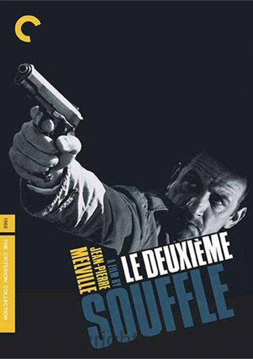 Le Deuxieme Souffle: The Criterion Collection