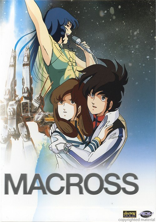 Macross: Complete Collection