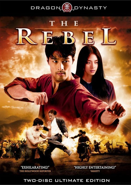 Rebel, The: Two-Disc Ultimate Edition
