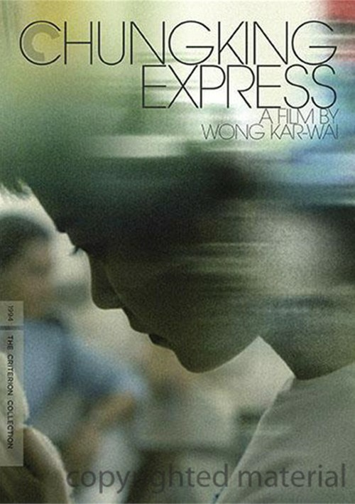 Chungking Express: The Criterion Collection