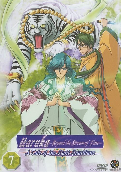 Haruka: Beyond The Stream Of Time - Volume 7