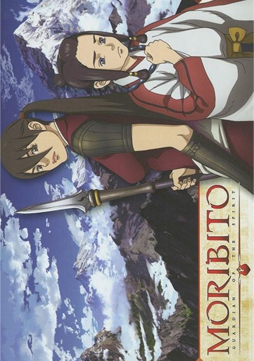 Moribito: Guardian Of The Spirit - Volume 1