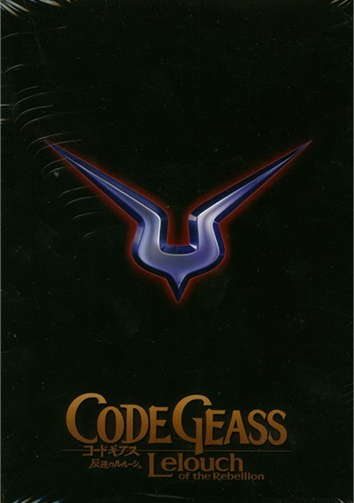 Code Geass Lelouch Of The Rebellion: Part 2 - Limited Edition