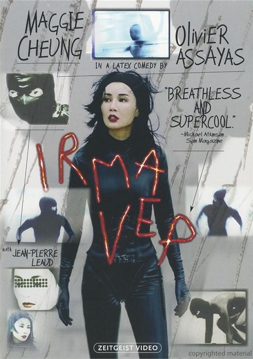 Irma Vep: Essential Edition