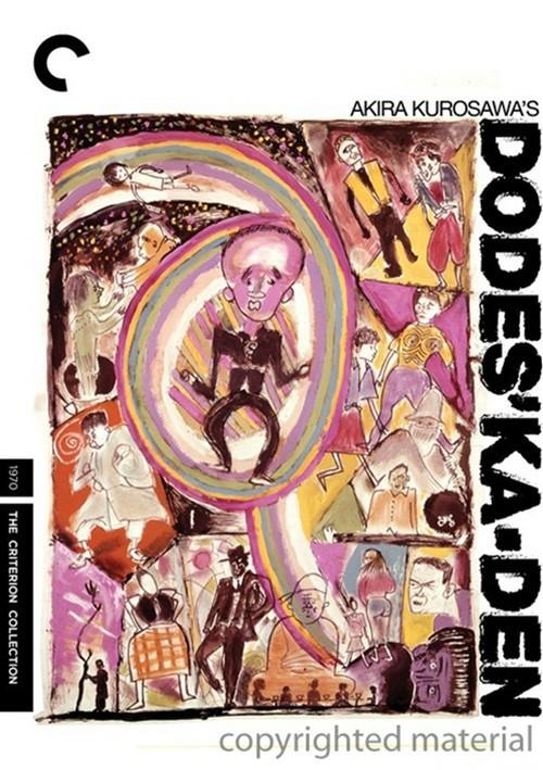 Dodeska-den: The Criterion Collection