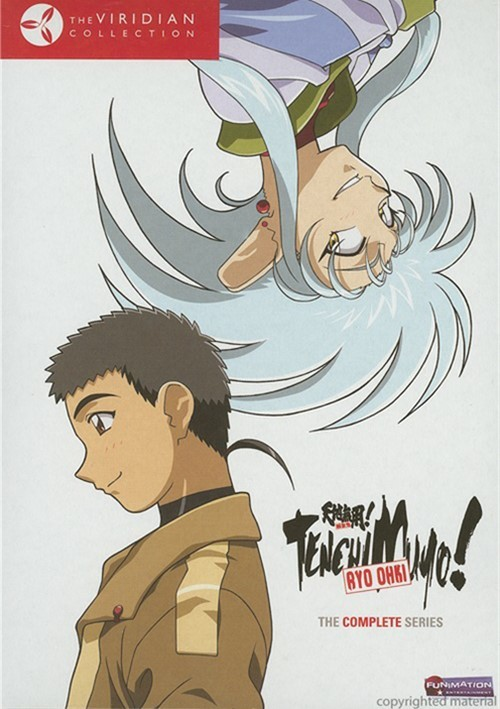 Tenchi Muyo Ryo Ohki: The Complete Series