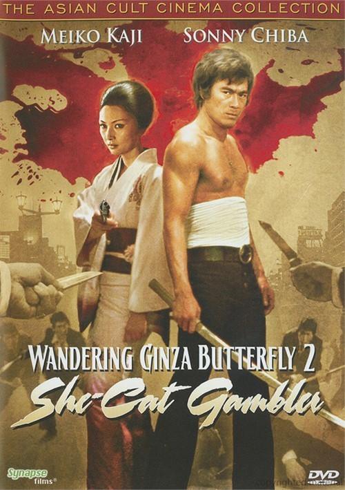 Wandering Ginza Butterfly 2: She-Cat Gambler