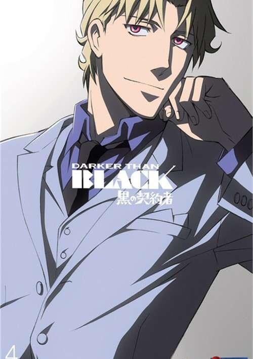 Darker Than Black: Volume 4