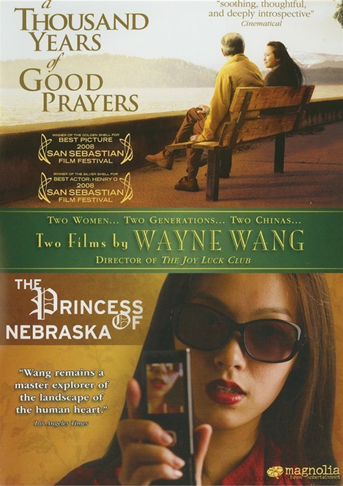 Thousand Years Of Good Prayers, A / The Princess Of Nebraska (Double Feature)