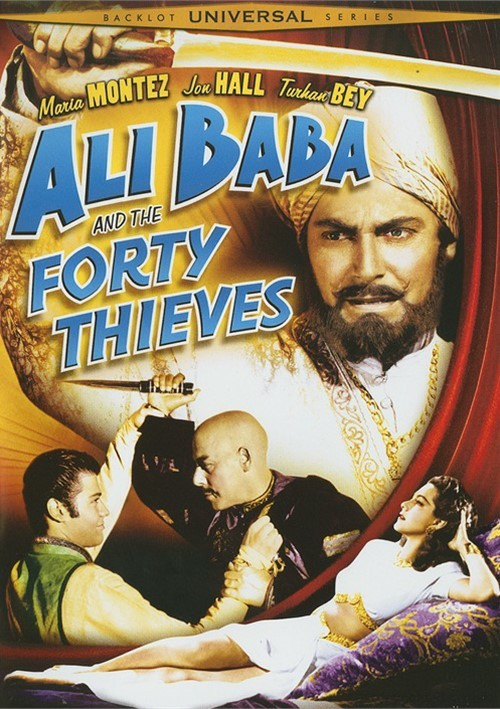 Ali Baba and The Forty Thieves NO Opening or Ending Credits Maria Montez Jon Hall Turhan Bey Details