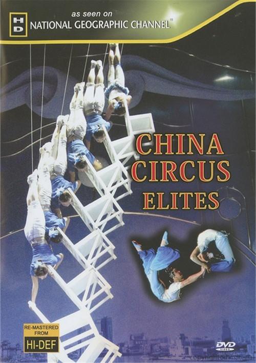 China Circus Elites