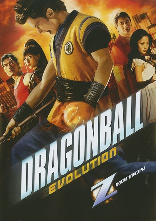 Dragonball: Evolution - Z Edition