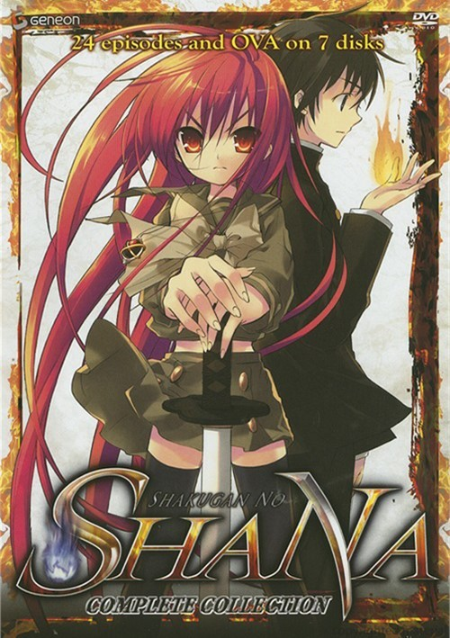Shana: Complete Series