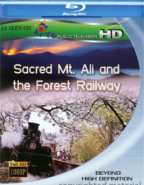 Sacred Mt. Ali & The Forest Railway