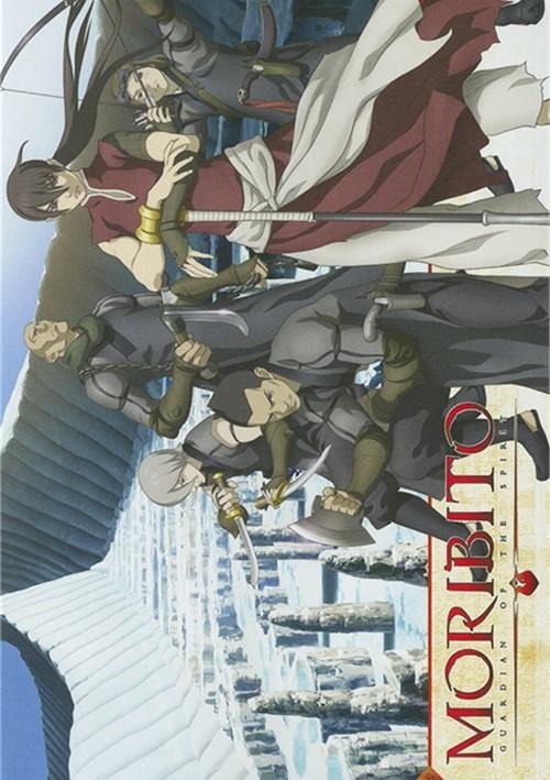 Moribito: Guardian Of The Spirit - Volume 7