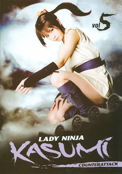 Lady Ninja Kasumi: Volume 5