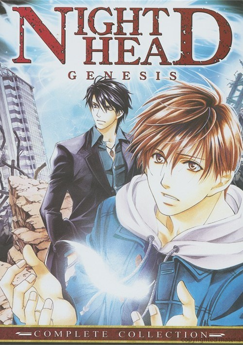 Nighthead Genisis: Lite Box